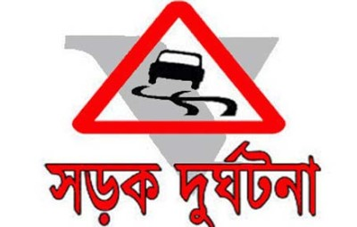 road+accident+dailyreportbd